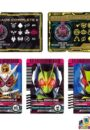Bandai Henshin Belt DX Neo Decadriver and DX K-Touch 21