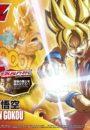 Bandai Figure-rise Standard Super Saiyan Son Goku – Dragon Ball Z